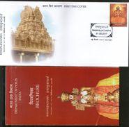 India 2017 Ramanujacharya Philosopher Hindu Religious Teacher 1v FDC + Folder - Hinduism