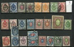 Russie - Lot De 26 Valeurs Classiques Oblitérés  , Tous états - Ref 9 - 1857-1916 Empire