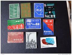 Etiquettes Lot De 9 étiquettes Origine Japon - Zündholzschachteletiketten