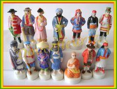 Costumes Folkloriques ... LSérie Complète De 14 Fèves .. Ref AFF : 68-2003 ( Pan 007) - Countries