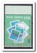 Montenegro 2015, Postfris MNH, Day Of The Stamp - Montenegro