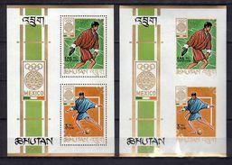 1968 Olympic Games Block 19 A & B MNH Very Fine (b62) - Bhutan
