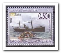 Montenegro 2016, Postfris MNH, 100 JR. DISASTER AT MEDOVSKE - Montenegro