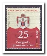 Montenegro 2015, Postfris MNH, 25 JR. ORTHODOX CHURCH OF MONTENEGRO - Montenegro