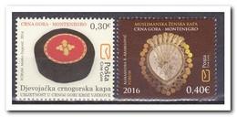 Montenegro 2016, Postfris MNH, Art - Montenegro