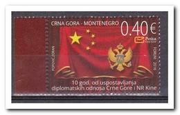 Montenegro 2016, Postfris MNH, 10 JR.DIPLOMATIC RELATIONS WITH CHINA - Montenegro