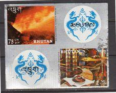 1969 Block 25 Iron Stamp (some Damage On Back Due To Torn Hinge) (b65) - Bhutan