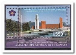 Nagorno  Karabaki 2015, Postfris MNH, Armenian Genocide - Postzegels