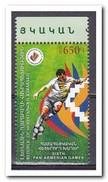 Nagorno  Karabaki 2015, Postfris MNH, PAN AMERICAN GAMES - Postzegels