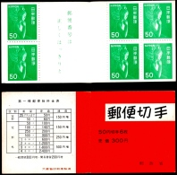 RELIGIONS-BUDDHISM-STAMPS BOOKLET-JAPAN-SCARCE-MNH-H1-402 - Buddhism