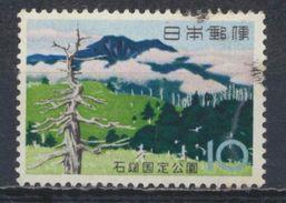 °°° JAPAN - Y&T N°729 - 1963 °°° - Usati