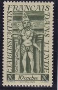 Inde N° 241 Neuf ** - India (1892-1954)