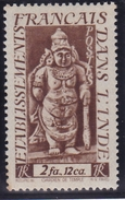 Inde N° 248 Neuf ** - India (1892-1954)