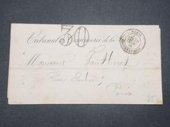 """FRANCE - Oblitération """" Paris Observatoire """" Sur Lettre En 1881 Sur Lettre De Tribunal De Commerce - L 9511 - Postmark Collection (Covers)"""