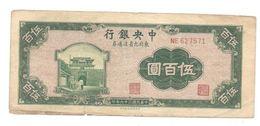 China 500 Yuan 1946-47 In (aVF) CRISP Banknote P-380 - Chine