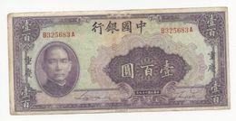 China 100 Yuan 1940 In (VF+) CRISP Banknote P-88 - China