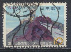 °°° JAPAN - Y&T N°795 - 1965 °°° - 1926-89 Empereur Hirohito (Ere Showa)