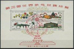 CHINA - VOLKSREPUBLIK Bl. 7 O, 1961, Block Tennis-Weltmeisterschaften Mit Rotem Ersttags-Sonderstempel, Pracht, Mi. (140 - 1949 - ... People's Republic
