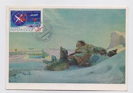 NORTH POLE 12 Drift Station Base Polar ARCTIC Mail Card USSR RUSSIA Dog Helicopter Ruban Painting - Scientific Stations & Arctic Drifting Stations