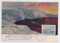 NORTH POLE 8 Drift Station Base Polar ARCTIC Mail Card CM Carte Maximum USSR RUSSIA Ship Ruban Art Painting - Scientific Stations & Arctic Drifting Stations