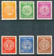 Israel - 1948, Michel/Philex No. : 1-6, Perf: 11/11 - DOAR IVRI - 1st Coins - MH - *** - No Tab - Gebraucht (ohne Tabs)