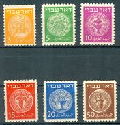 Israel - 1948, Michel/Philex No. : 1-6, Perf: 11/11 - DOAR IVRI - 1st Coins - MH - *** - No Tab - Israël