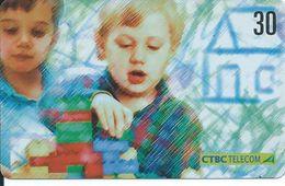 Jeu Jouet Enfant -  Télécarte Brésil Phonecard (S. 196) - Jeux