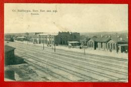 CHINA RUSSIA Manchuria Railway Station VINTAGE POSTCARD USED 1352 - China