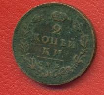 RUSSIA RUSSLAND 2 KOPEKS 1812s 1489 - Russland