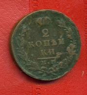 RUSSIA RUSSLAND 2 KOPEKS 1824s 1498 - Russia