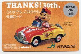 Thanks! Smoby Joe - Voiture Car  Jeu Games Jouet  Carte Japon Card (S. 201) - Jeux