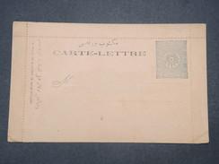 TURQUIE - Entier Postal ( Carte Lettre ) Non Voyagé - L 9552 - 1858-1921 Empire Ottoman