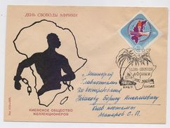 MAIL Post Cover Used USSR RUSSIA Africa Colonialism Kiev Ukraine Freedom - 1923-1991 URSS