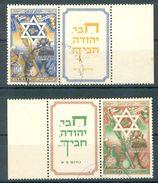 Israel - 1950, Michel/Philex No. : 39/40,  - USED - *** - Full. Tab - Oblitérés (avec Tabs)
