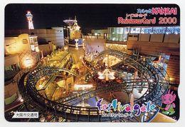 Jeu - Parc D'attraction - Park - Carte Japon (S. 203) - Jeux