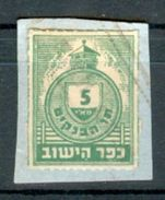 Israel JEWISH COMMUNITY TAX LABELS - 1948, Bale : 139, USED, Mint Condition - Vignettes D'affranchissement (Frama)