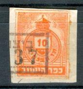 Israel JEWISH COMMUNITY TAX LABELS - 1948, Bale : 140, USED, Mint Condition - Vignettes D'affranchissement (Frama)