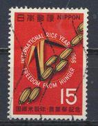 °°° JAPAN - Y&T N°856 - 1966 °°° - 1926-89 Empereur Hirohito (Ere Showa)
