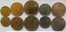 BULGARIA 1950+ SERIE 5 MONETE  20-10-5-3-1 STOTINKI FDC UNC - Bulgaria