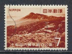 °°° JAPAN - Y&T N°918 - 1968 °°° - 1926-89 Empereur Hirohito (Ere Showa)