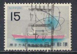 °°° JAPAN - Y&T N°943 - 1969 °°° - 1926-89 Empereur Hirohito (Ere Showa)