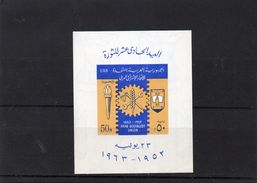 EGYPTE 1963 ** - Blocs-feuillets