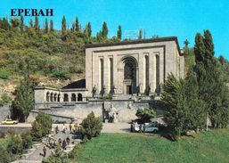 Armenia - Yerevan Erevan - Matenadaran - The Mesrop Mashtots Depository Of Ancient Manuscripts - Arménie