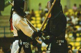 B 1309 - Sport, Kendo, Novara - Martiaux