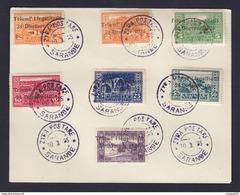 TIMBRE. LETTRE. ENVELOPPE. ALBANIE. 1924 SERIE N° 144/150 SARANDE. ZYRA POSTARE. N° 144.145.146.147.148.149.150. - Albania