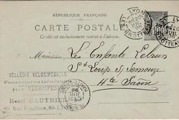 Carte Commerciale / Entier 1898 / Henri GAUTHIER / Sellerie Vélocipédique / Vélo / 69 Lyon Rhône - Autres