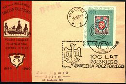 Poland 1960 Cancellation - 100 Years Of Polish Stamp 1860-1960 - PZF Kielce - Kielce 1 - 1944-.... Republic