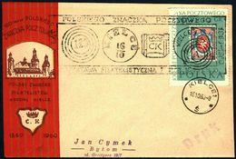 Poland 1960 Cancellation - 100 Years Of Polish Stamp 1860-1960, Philatelic Exhibition - PZF Kielce - Kielce 1 - 1944-.... Republic