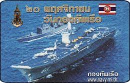 Thailand Pin Phone 108 Phonecard  Www.navy.mi.th  Kat. 349 - Thaïland