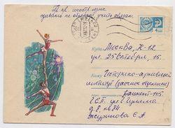 Stationery Used Mail 1969 Cover USSR RUSSIA Art Circus Gymnast Athlete Actor Tashkent Uzbekistan - 1960-69
